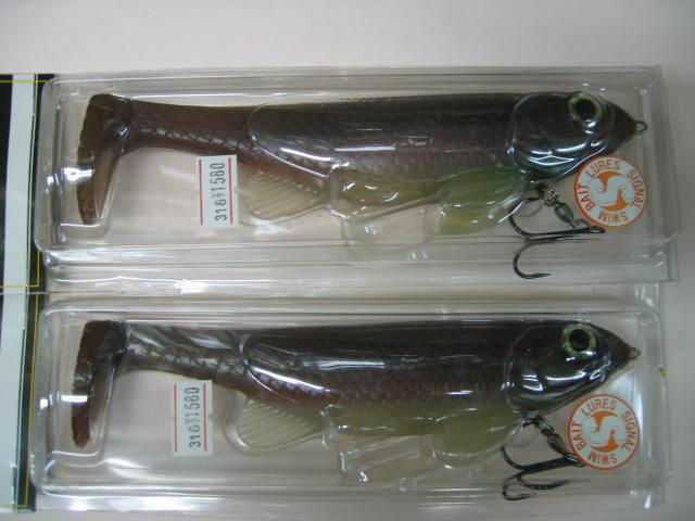 スイムベイト、シグナル16センチ¥1580
