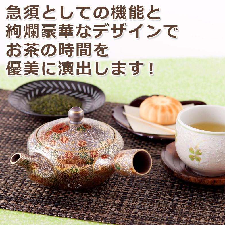 【九谷焼×萬古焼「急須」】加賀のお殿様・お姫様キブンはこちらから