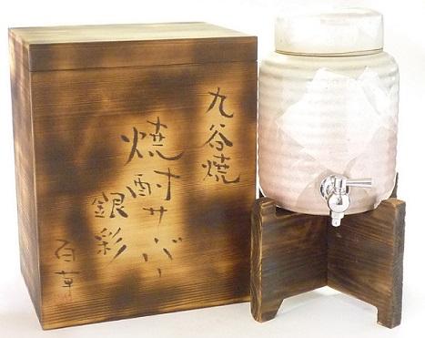 九谷焼『焼酎サーバー』銀彩ピンク