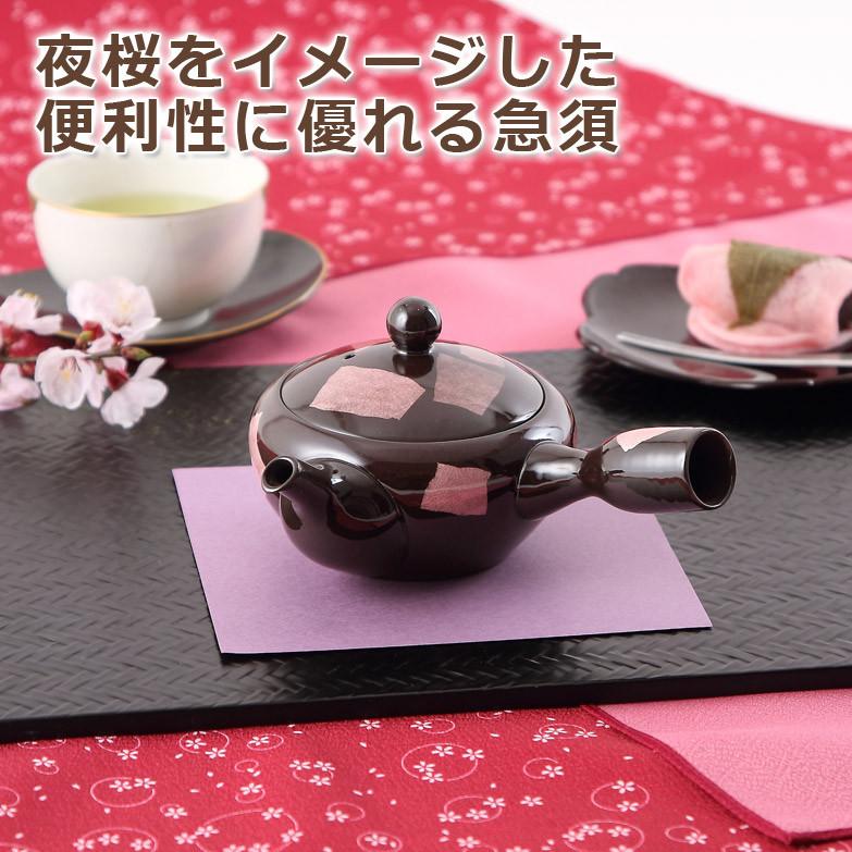 【九谷焼×萬古焼「急須」】小 銀彩ピンクはこちらから