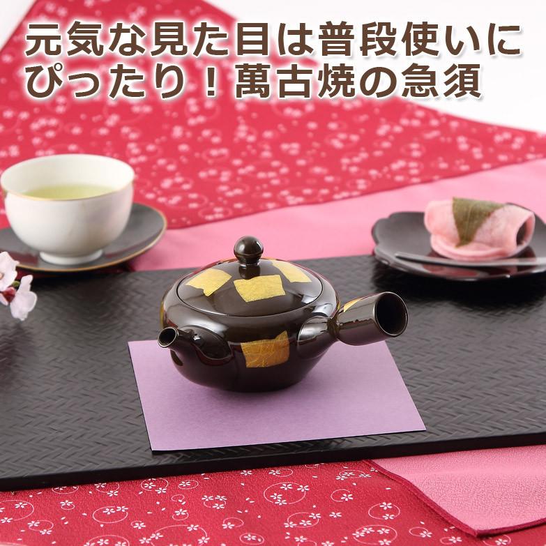 【九谷焼×萬古焼「急須」】小 銀彩キイロはこちらから