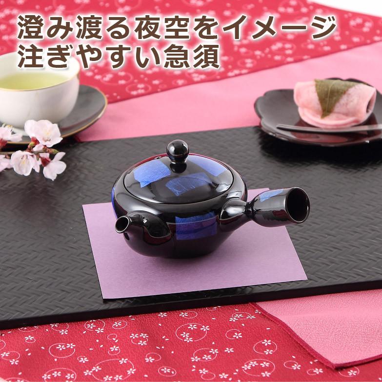 【九谷焼×萬古焼「急須」】小 銀彩ブルーはこちらから