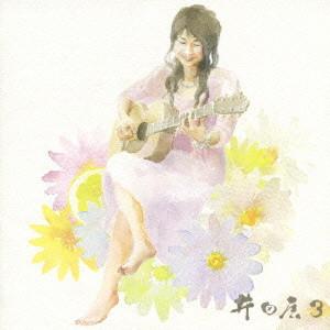 井田屋3:2007/6/6