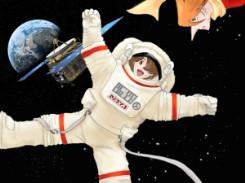 アメブロが みなしごハッチのとき、このサイトでは宇宙服をヘッダにしてました 2月