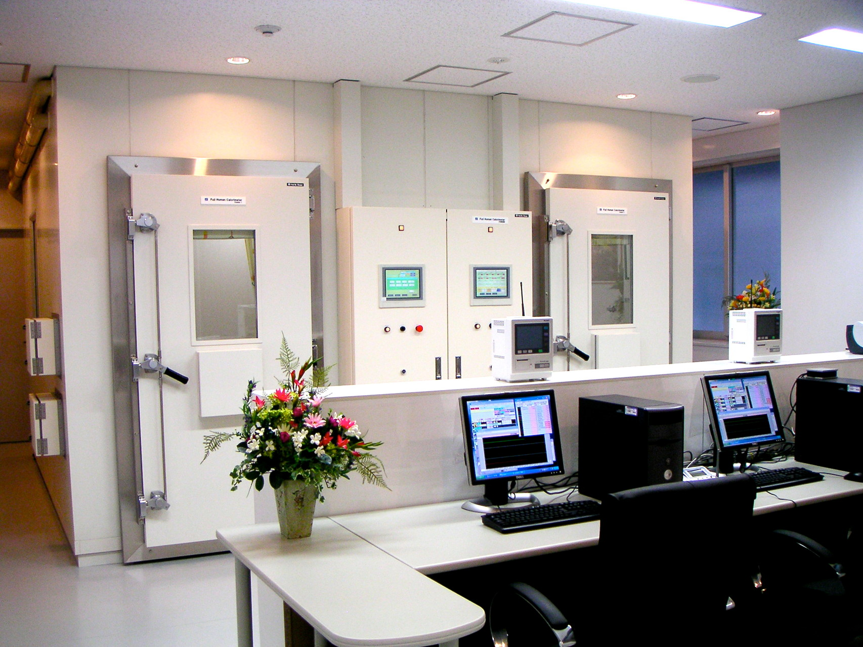 2004 Kao Corporation Health Care Products Research Labs.