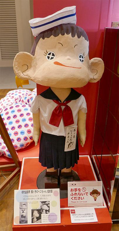 初代店頭ペコちゃん人形復刻版