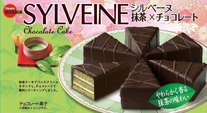 シルベーヌ抹茶×チョコレート