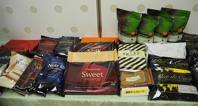 原料チョコレートの数々