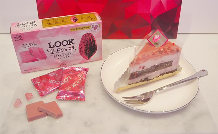 不二家『ルック 宝石ショコラ(ルビーカカオ)』(左)と『ルビーカカオクリームのケーキ〜フランボワーズ仕立て〜』