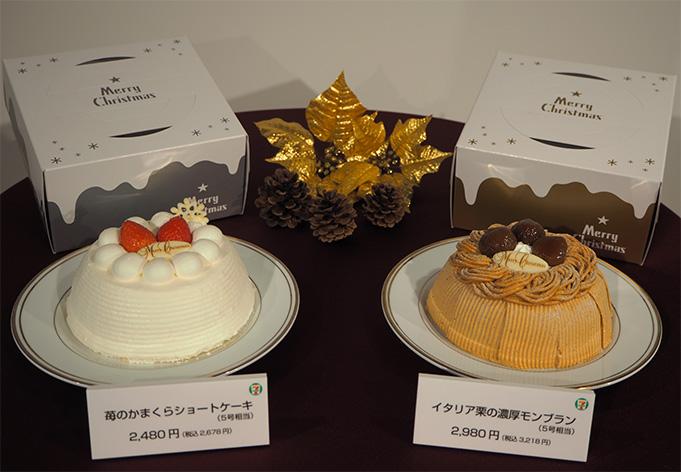 『苺のかまくらショートケーキ』(左)と『イタリア栗の濃厚モンブラン』