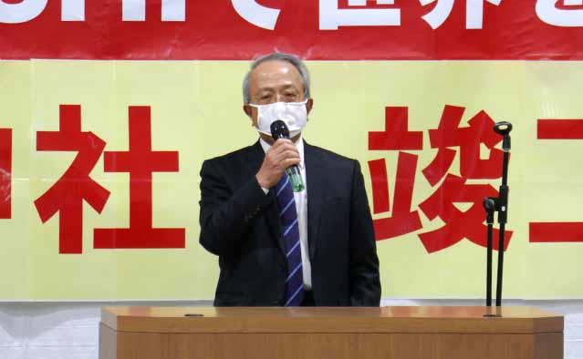 鈴木理事の「第6回だがしの日イベント」閉会挨拶