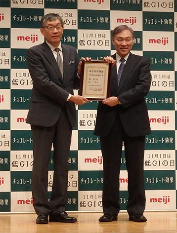 日本記念日協会から記念日証書が授与された