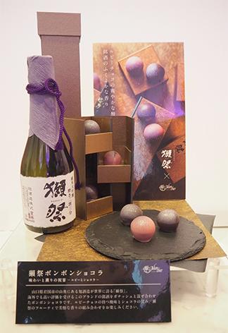 モンシェール『獺祭ボンボンショコラ』