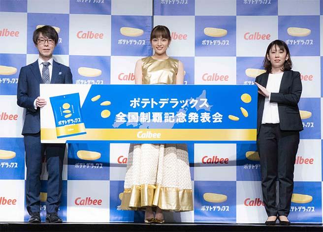 左から松本執行役員、川口さん、山本氏