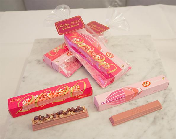 ネスレ日本『キットカット ショコラトリー ルビー2020 アソート』