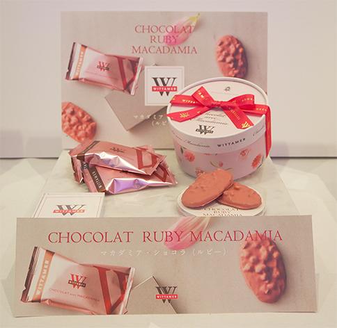 エーデルワイス「ヴィタメール」で販売する『マカダミア・ショコラ』