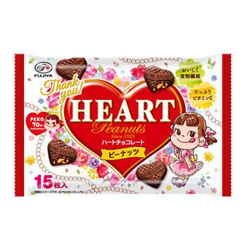 不二家『母の日ハートチョコレート(ピーナッツ)袋』