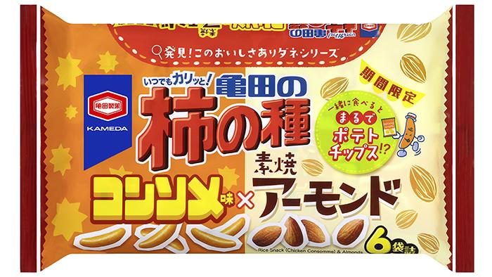 亀田の柿の種 コンソメ味×アーモンド