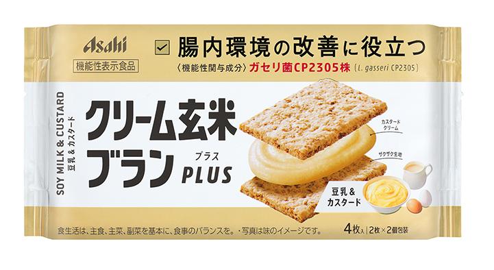 クリーム玄米ブランプラス 豆乳カスタード