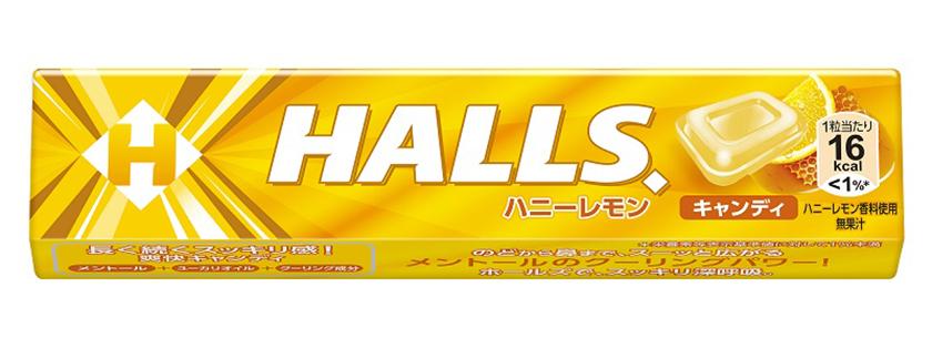 ホールズ ハニーレモン