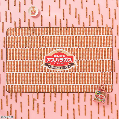 B 賞 アスパラガスビスケットいっぱいタオル(全1種)約100cm