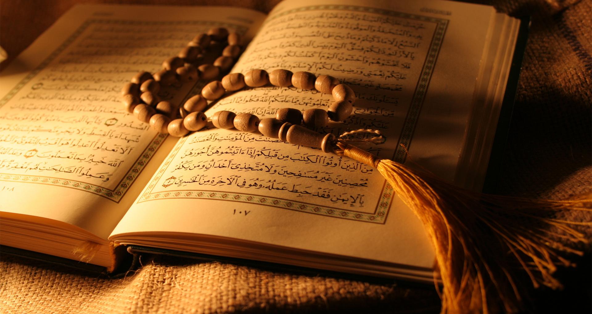 Religionslehre für Muslime