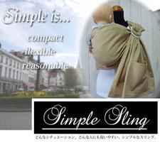 SimpleSling