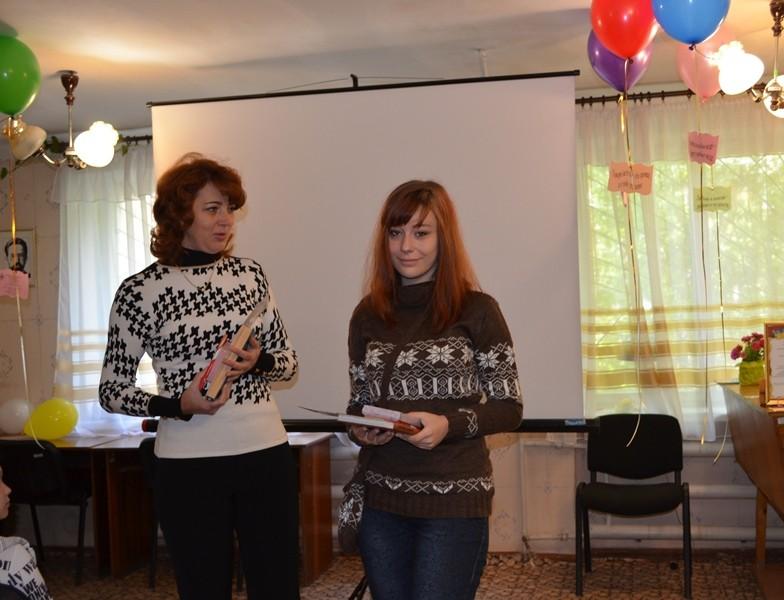 """Награждение победителей конкурса """"Книга, которая меня вдохновила..."""""""""""