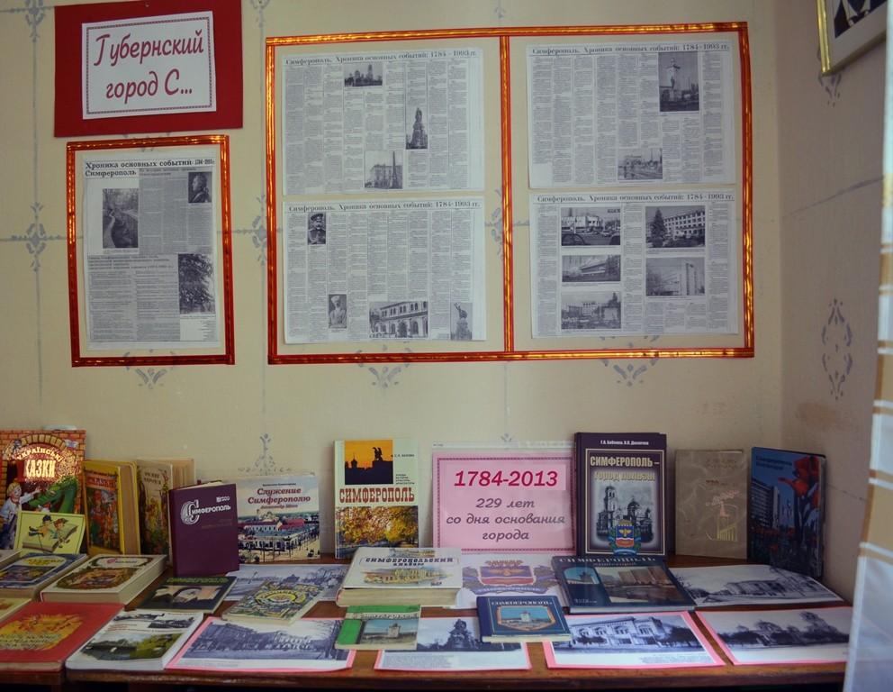 Говорящая стена и говорящая выкладка литературы