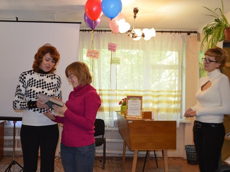 """Награждение победителей конкурса """"Книга, которая меня вдохновила..."""""""