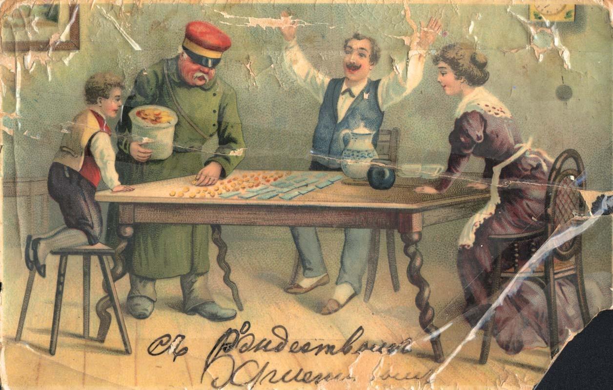 Почтовые открытки 1910 года, открытка мужчине