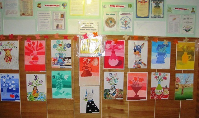 """Выставка рисунков """"Весеннее настроение"""""""