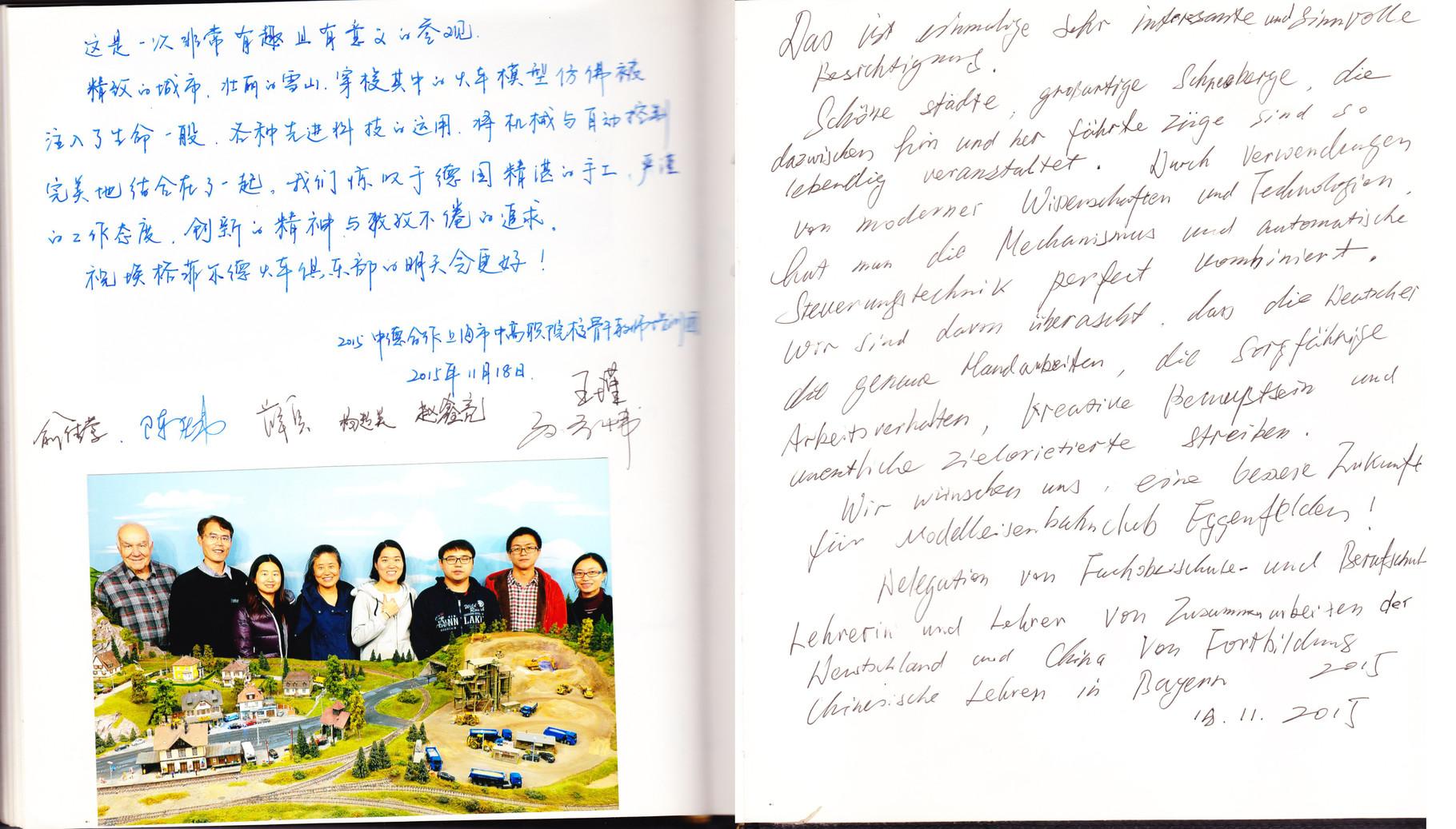 18.11.2015 Beeindruckender Gästebucheintrag von der 7-köpfigen Lehrerdelegation aus Shanghai