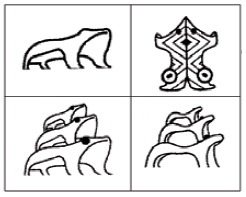 "Fig. 3. Examples of ""a-plat"" geometric decorations on the drum"