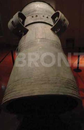 Fig. 13. SACM Lumagiang Pejeng huge hourglass base (H161 cm)