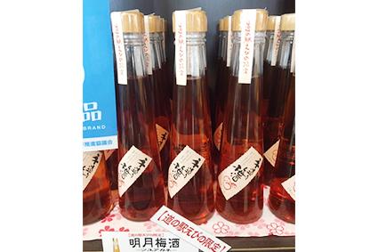 オリジナル:「明月梅酒」-ツユアカネ-