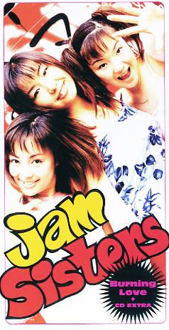jam Sisters