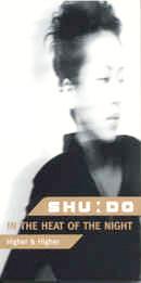 SHU:DO