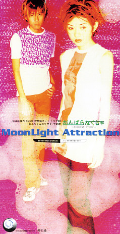 Moonlight Attraction