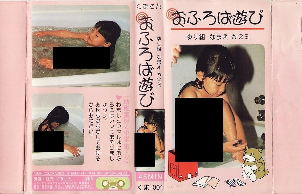 岡山デリヘルのすぐに遊べる女の子[駅ちか]人気 即ヒメ!