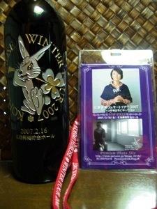 コンサート会場で貰ったチケット入れと、オリジナルワイン☆