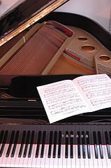 ヤマハ グランドピアノ