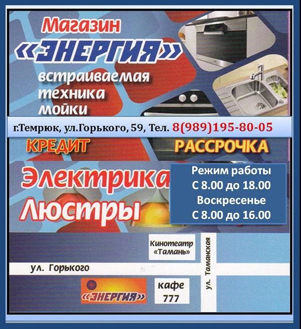 Реклама электротоваров курсовая реклама на аптечные товары
