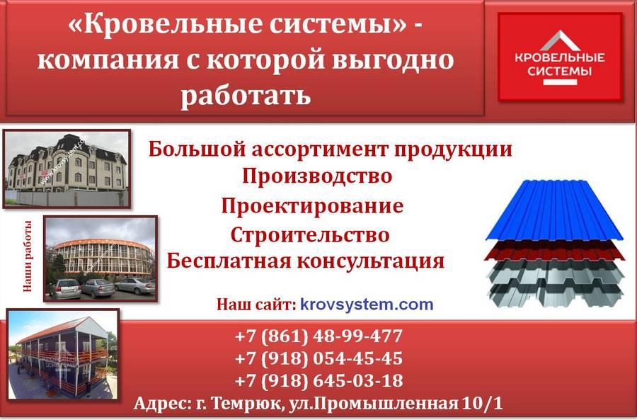 Справка от врача Широкая улица (деревня Десна) Справка от педиатра Севастопольская