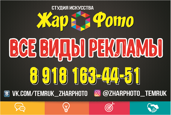 Сувенирная продукция, фотоуслуги, видеосъемка, наружняя реклама. 28.06.2019