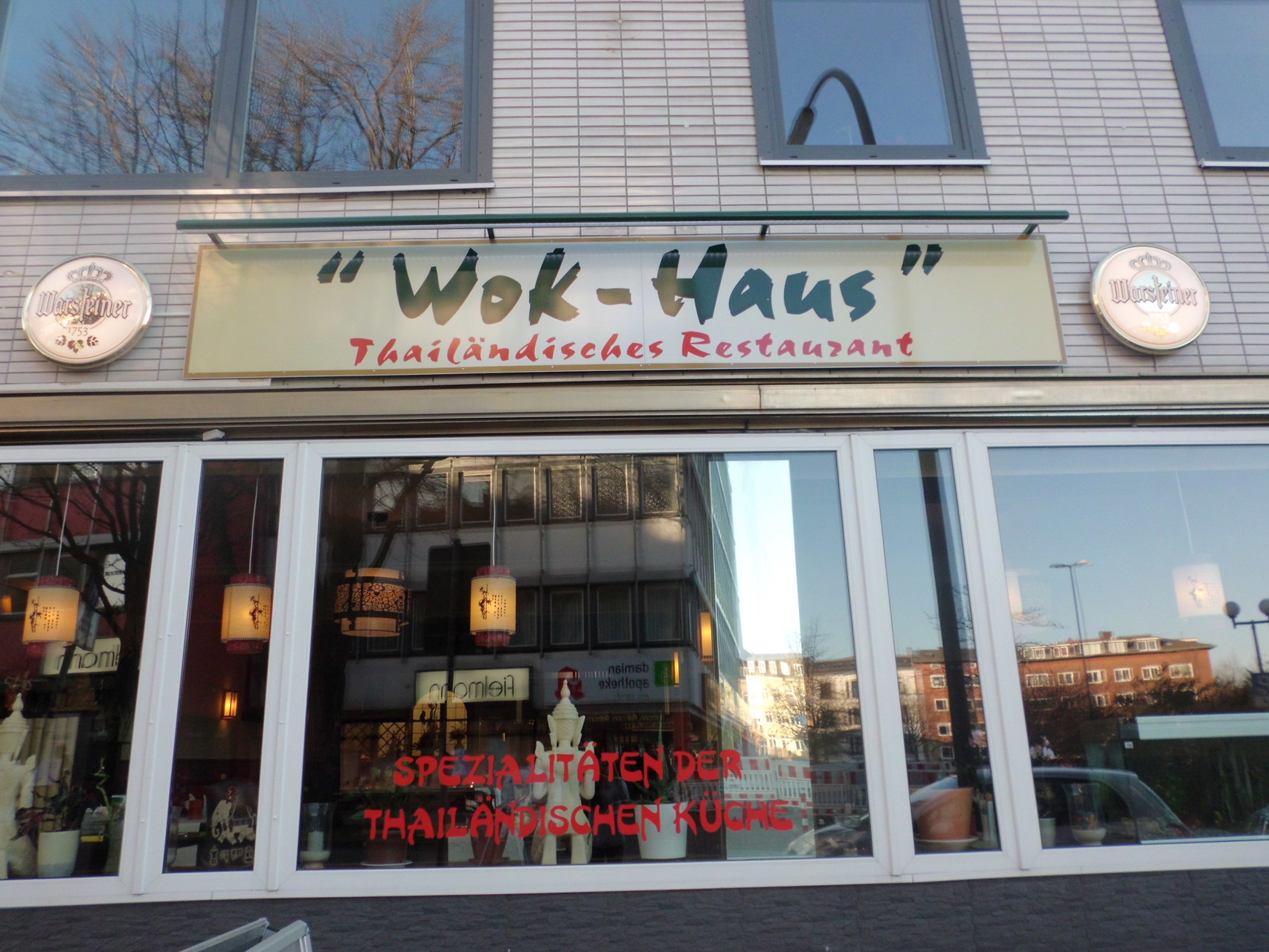 wok haus thail ndisches essen in harburg wok haus thail ndisches essen in harburg. Black Bedroom Furniture Sets. Home Design Ideas