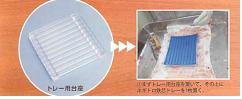 鉄芯トレーは薄肉成形品です。製品を押し込むときに変形しやすいので、何枚か重ねて使用することもできます。アクリルの台座を用意してあります。押し込むときに端から押し込むように、空気をできるだけ押し出すように強く押し込むと容器の腹がふくれます。結構技術の差が出ます。