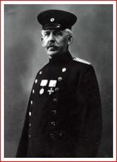 Georg Neuner (1902 - 1938)