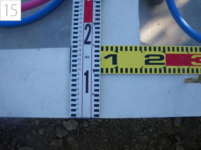 15.コンクリートの厚みも測ります。