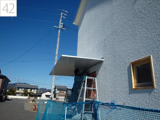 42.ポーチ屋根を施工します。